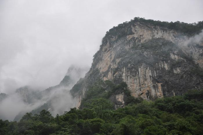 Xiaolong Mountain National Nature Reserve